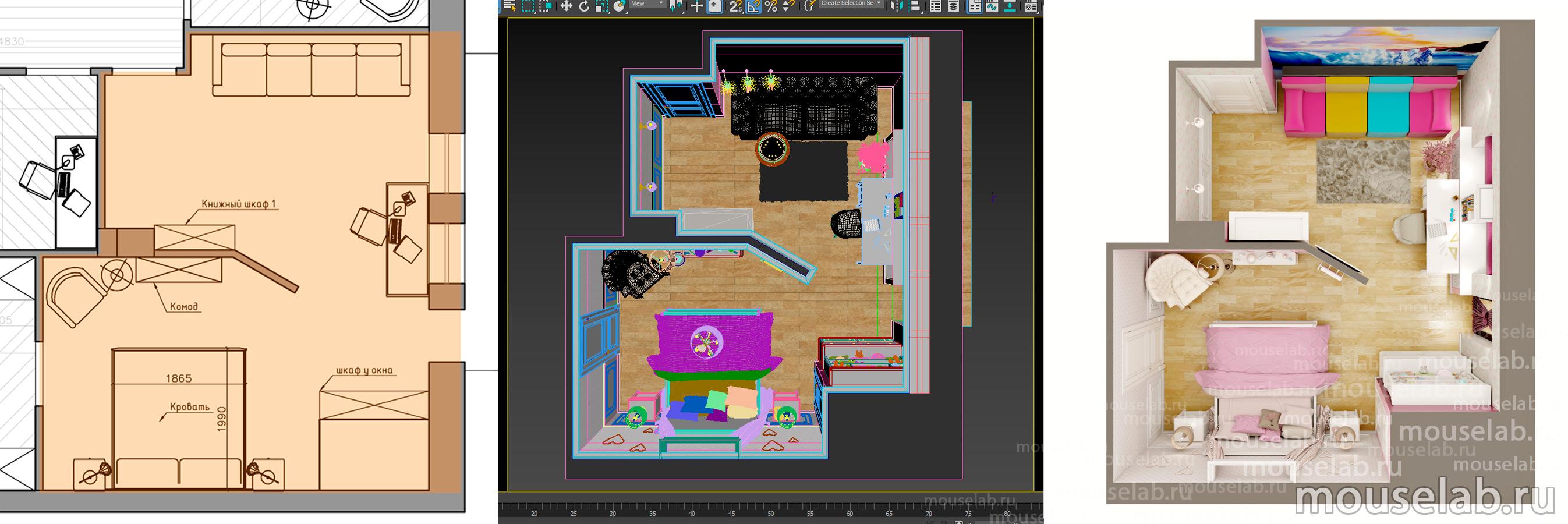 1. Создание 3D модели на основе чертежей