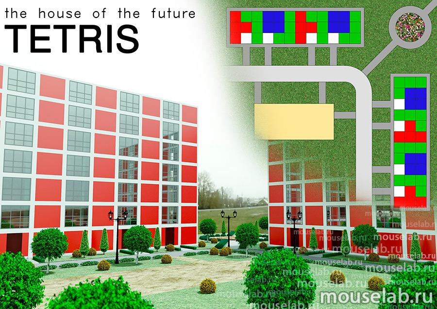 Модульный дом Тетрис